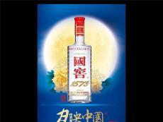 兴安回收2012年茅台酒高价收