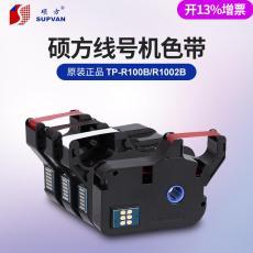 碩方線管打印機TP-60質量穩定廠價直銷