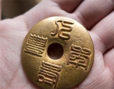 古代金币高价快速交易能信吗