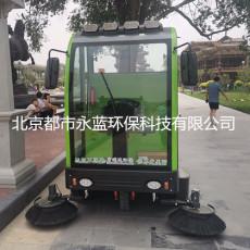 北京電動環衛掃地機   公園掃地機