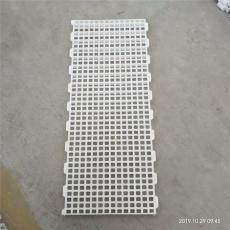 塑料肉鸡漏粪板养鸡用垫网简单搭建鸡网床