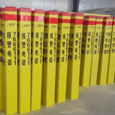 廠家供應玻璃鋼標志樁