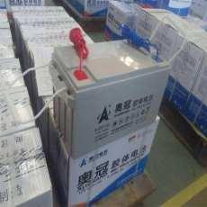 奧冠蓄電池6-GFM-4012V40AH儲能報價供貨