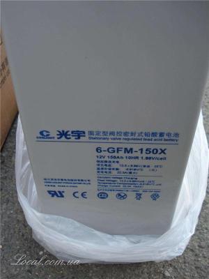 重慶光宇蓄電池GFM-600C哪家買