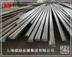 H03120牌号H03120合金焊接工艺