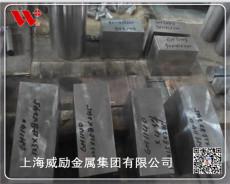 NA16熔点NA16材料价格