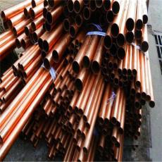 T3耐腐蝕紫銅管 高精度環保純紫銅 脫脂銅