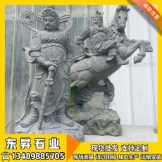 石雕韋陀菩薩 石雕韋陀價格 寺廟韋陀雕像