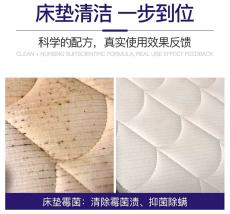南寧床墊清洗除螨 采用進口設備及原料