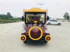 14座火车款观光车