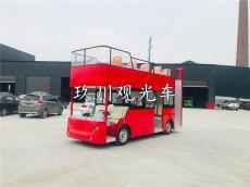 17座双层巴士观光车