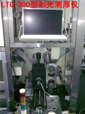 无纺布表面缺陷检测仪高精度实时在线测厚仪