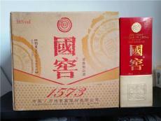 白城回收86年53度贵州茅台酒回收价格表一