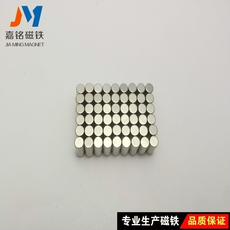 東莞釹鐵硼方塊異型磁鐵價格多少錢
