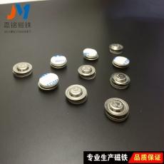 廣州磁鈕磁扣鍍金磁鐵牌號