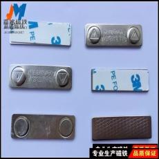 益陽磁性冰箱貼裱膠等級