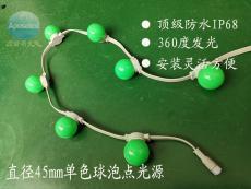 綠色/黃色球泡點光源