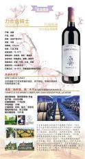 湘西德赫萨克红葡萄酒价格