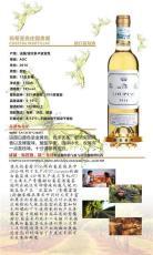 晋城红葡萄酒厂家