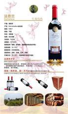 扬州贝拉米蓝米红葡萄酒厂家