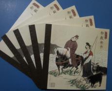 2004年第三輪生肖郵票贈送版黃金甲小黃