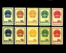 黑題詞郵票價值多少錢 收購價格是多少