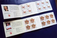S61M牡丹小型張郵票收藏價值 哪里購買