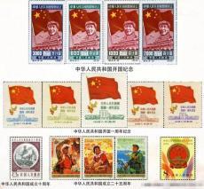 第二輪生肖郵票整套價格多少錢 收藏價值分