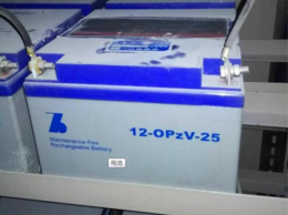 森泉蓄电池12-OPZV-7 12V7AH报价及参数