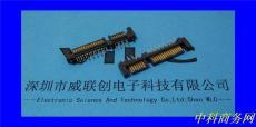 SATA 7-15P公座 180度DIP型铆合型大小柱