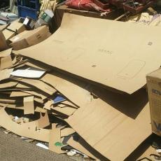 昆山廢紙回收價格專業書本紙板廣告紙回收