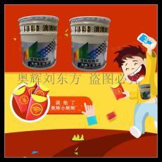 山東省濟寧市2020廠家直銷航標漆