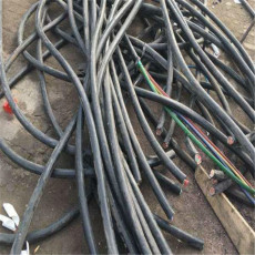 昆山电线电缆回收公司电话咨询收购价格