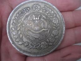 2020年大清银币一枚想快速现金交易