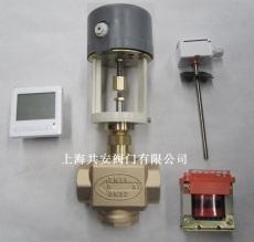 DN32-65铜冷热水空调比例积分电动三通阀