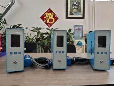 供應山東JL-900W手持式超聲波焊接機
