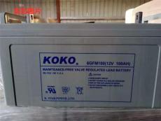 koko蓄電池6GFM4012V40AH尺寸應急電源報價