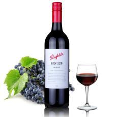 進口葡萄酒進口紅酒報關清關的企業首先要