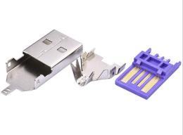 A公大电流闪充4.0 USB公头 华为手机快充USB