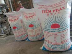 越南木薯淀粉进口报关清关基本资料和流程