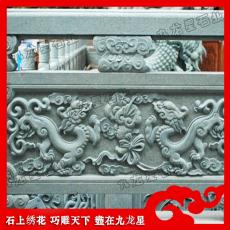 青石雕刻陽臺欄桿圖片 青石雕花欄桿價格