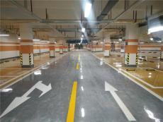 泰安停車場車位劃線泰安宏凱交通設施