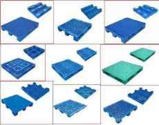 沈阳塑料托盘批发厂家出售二手塑料托盘价格