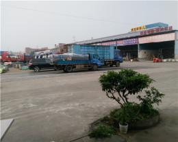 三水至湄潭县最快的物流只选元邦货运