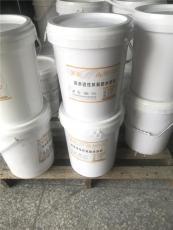 高滲透環氧改性防水涂料