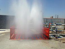 龙岩工地洗车机工程洗轮机自动洗车平台