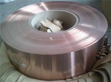 K75銅合金