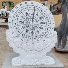 漢白玉日晷石雕古代計時器校園擺放太陽軌道