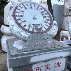 石雕花岗岩日晷学校摆放石雕石书日晷摆件