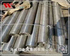 龍華3J53鋼錠鍛造加熱溫度